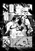 Rush Rise Line Juukan Muryo Beastiality Hentai CG  Video