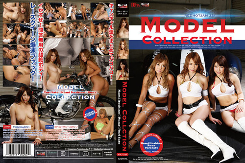 RHJ-321 Red Hot Jam 321 MODEL COLLECTION : 愛乃なみ, 瑠奈, 沙藤ユリ