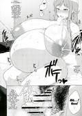 [GFF] Shussan Chuudoku Rui-sensei (Chousoku Henkei Gyrozetter)