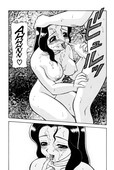 Ogami Wolf - Night of Asters (Shion no Yoru) Ch.1-5