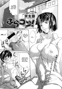 Amatarou Brother Complex Hentai Manga Incest English