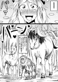 Akitara Inu Touhou Project Bestiality book Yukari to etch the finest and animals that bestiality experience Beastiality Hentai Doujin
