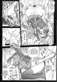[Kaiten Sommelier (13)] 14KAITEN ASS Manga Daioh (Azumanga Daioh) [English]