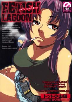 Todd Special Todd Oyamada Black Lagoon Fetish Lagoon English Hentai Manga Doujinshi