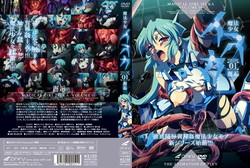 Lilith Pixy Magical Girl Isuka 1 - 3 Hentai Anime English Sub