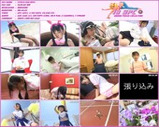 CPSKY-042 Aki Taniguchi 60f SVP Cosplay Deluxe
